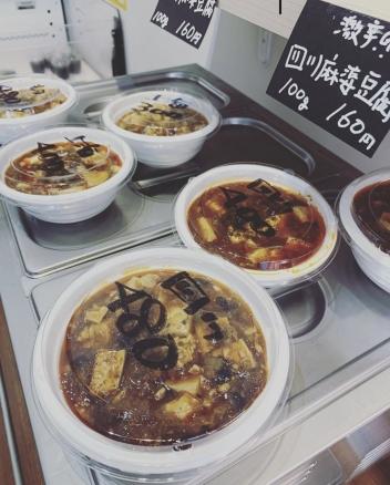 麻婆豆腐(写真=お店提供)