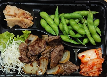 おつまみセット(馬焼肉)(写真=お店提供)